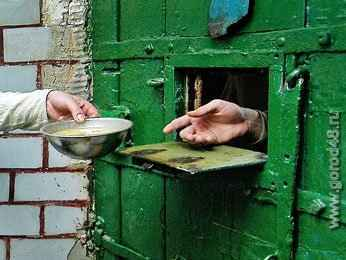 сайт знакомств из тюрьмы елец
