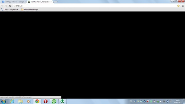 Google Chrome чёрный экран - фото 5