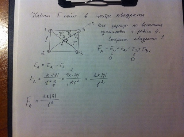 Задачи с решением на напряженность задачи и решение по биологии 10 класс