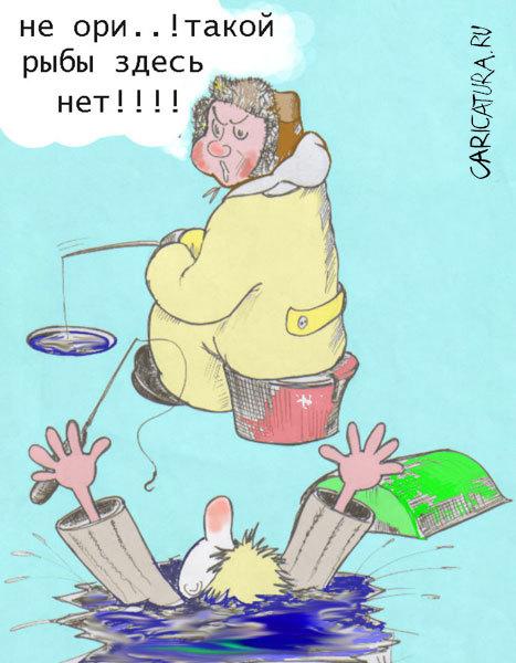 приколы про александра рыбака