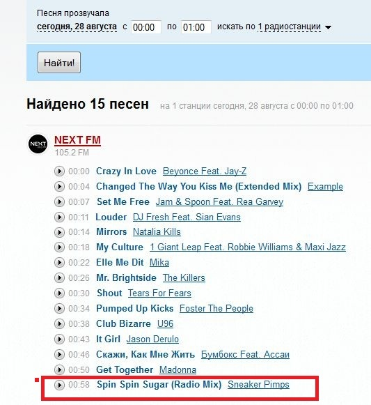 песни радио ваня 20 октября 2017 торт Усладов: