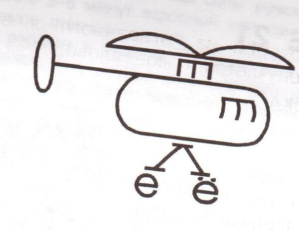 ребус самолет в картинках сути тоже весело