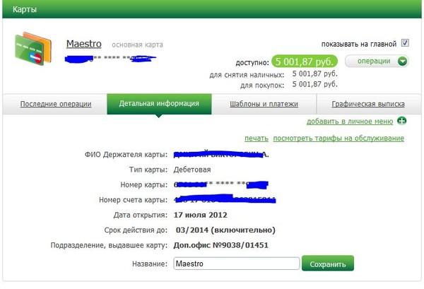 download Ленин : тайны жизни и смерти 2007