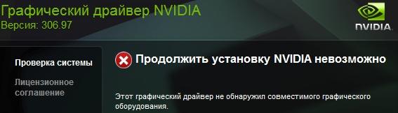 Драйвер Для Geforce Gt 540m Скачать Драйвер - фото 10