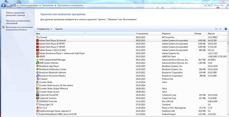 Как включить плеер яндекс браузере:пошаговая инструкция.