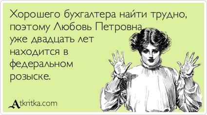 https://otvet.imgsmail.ru/download/5019474_f9cc207a3a7e0abfcafebd4a29656f8f_800.jpg