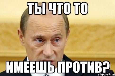 Прикол. Почему все аэропорты ...: https://otvet.mail.ru/question/189923551
