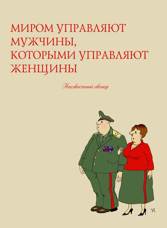 поздравления жене военнослужащего среди модных