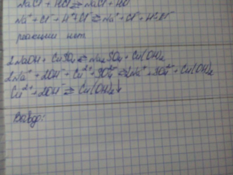 Решение экспериментальных задач ответы решение задач в abc pascal while
