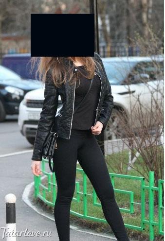 в штанах девушки на улице фото