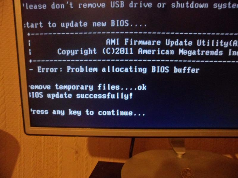 Ответы Mail ru: Не могу перепрошить Биос на MSI 970a-g46 попробовал