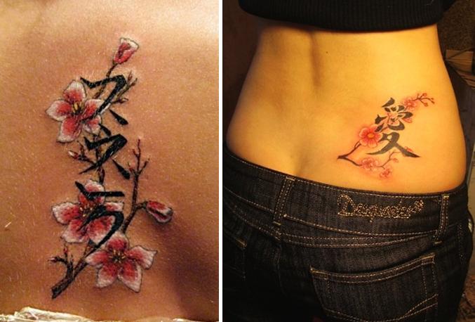 Тату браслет Татуировки и все о них фото, эскизы
