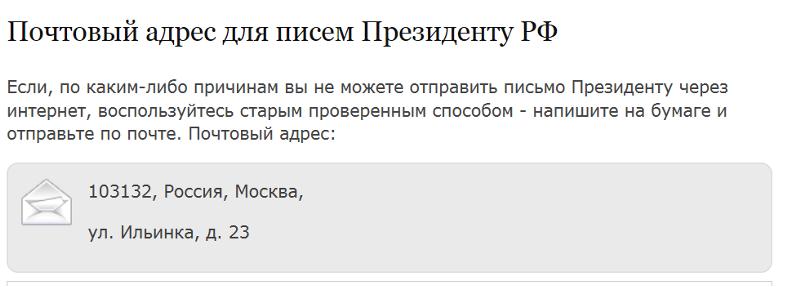 Приказ Минюста РФ от 29112011 N 412 Об утверждении