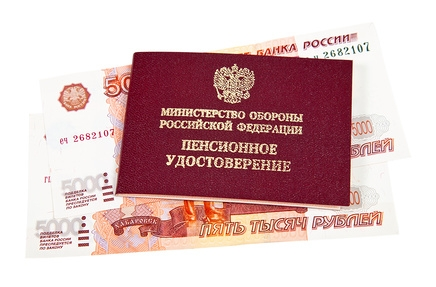 пенсия майора в москве надевайте колготки