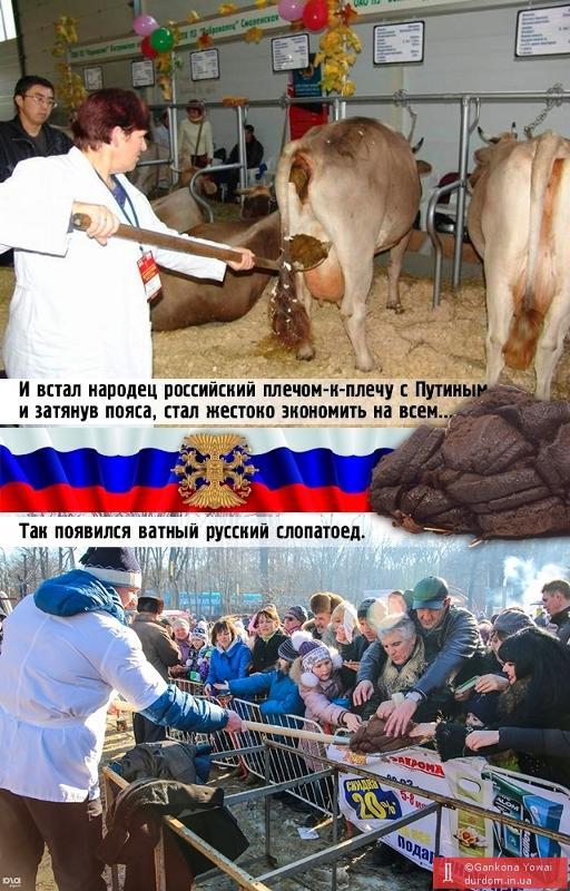 русский съем фото