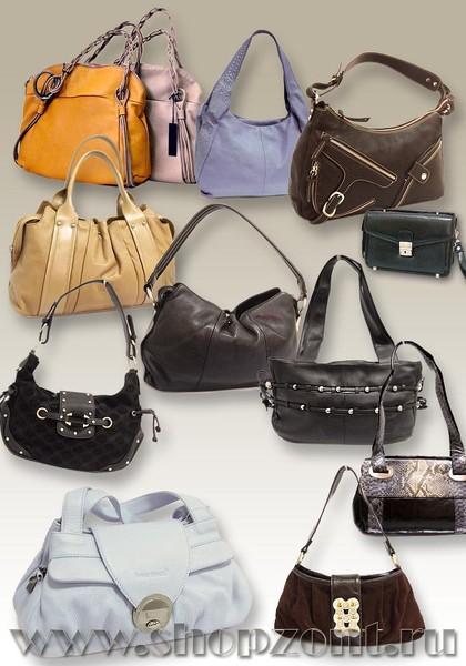 Найти продажа женских сумок