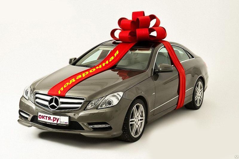 Открытки машины в подарок