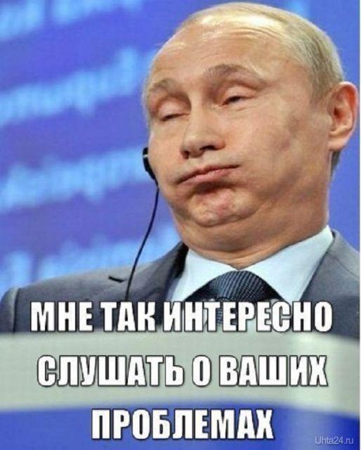 В России поймали подозреваемого в убийстве трех инкассаторов ПриватБанка - Цензор.НЕТ 6524