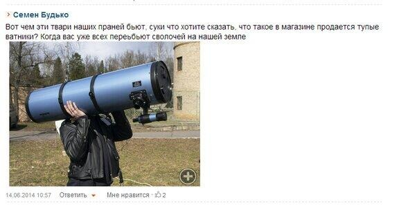 https://otvet.imgsmail.ru/download/515a8bfe8d871045915f200e4dbf2887_i-13.jpg