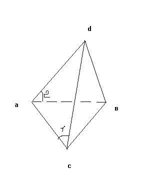 Ответы mail ru Помогите решить контрольную по геометрии класс  Дополнен 9 лет назад