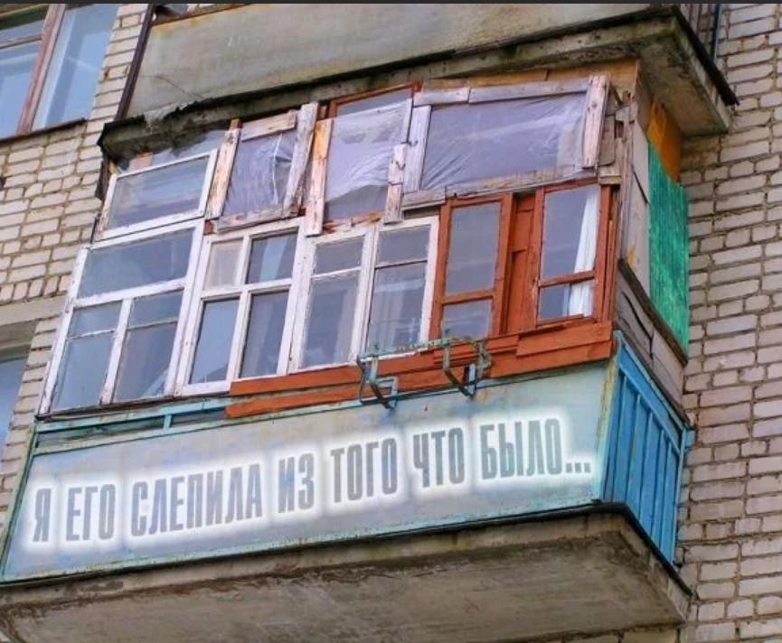 картинки про балконы прикольные скручивать простые фигуры