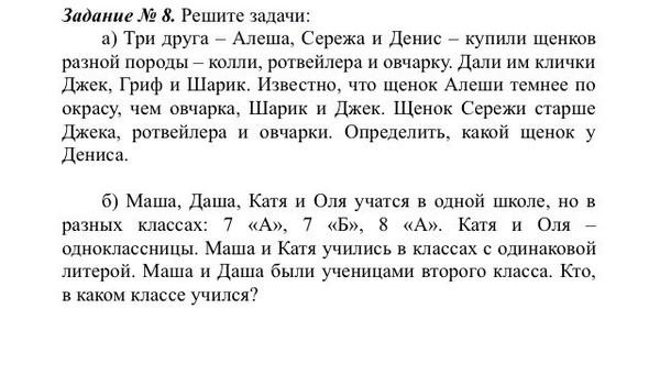 Ответы mail ru контрольная работа по теме алгебра логики  ru контрольная работа по теме алгебра логики логические основы эвм вариант 25 помогите решить