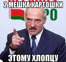 """Лукашенко о Путине: """"Мы родные братья, нам делить нечего"""" - Цензор.НЕТ 1044"""