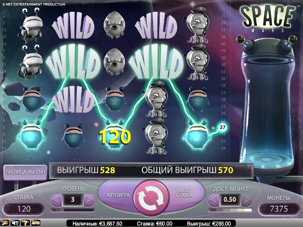 Онлайн казино со ставкой 0.1 игровые автоматы с призовыми