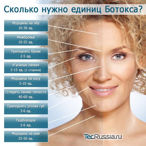 https://otvet.imgsmail.ru/download/52684940_ea718a5c7fb04fa6fcf519bd94747ac8_800.jpg