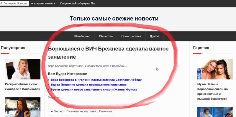 Где можно заработать в интернете ответы mail ru где можно ставить ставки на спорт с телефона