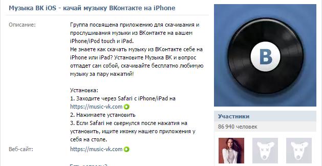 Ответы Mail ru: Чем можно заменить melody player? Для iPhone 5s