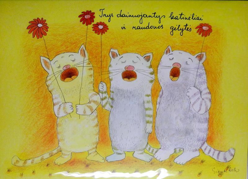 День рождения открытка котики поют с днем рождения