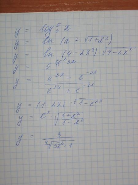 2x-3 x-1 4+2 x-1 решебник