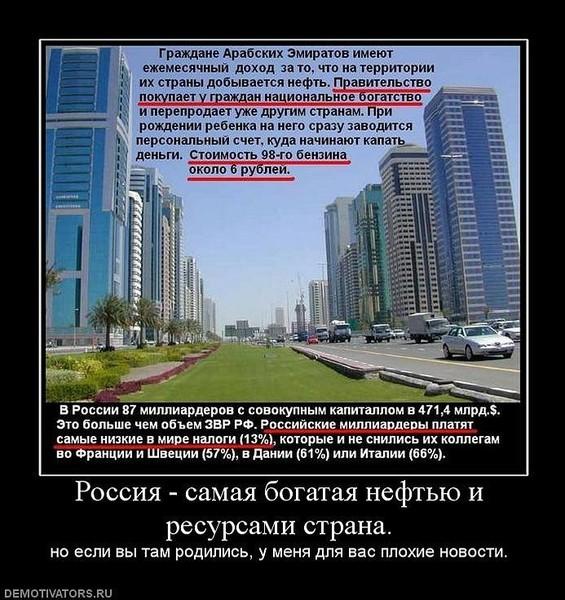 Газпром наживется на арабском кризисе