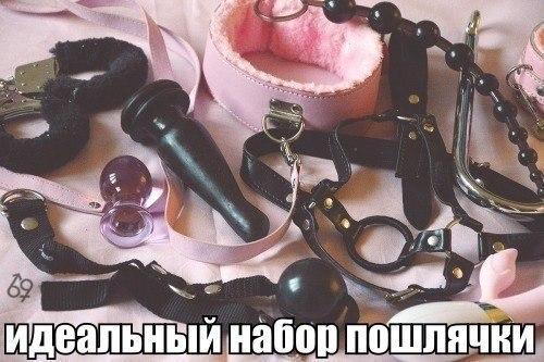 instrumenti-dlya-bdsm