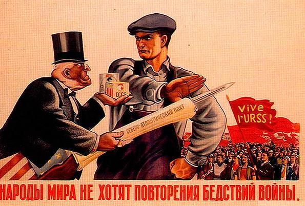 Мега пришел август весть о выступлении буржуазии зависимости