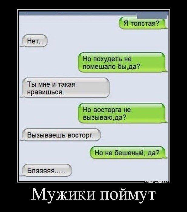 Орехово-Зуево самый смешной вопрос парню правило