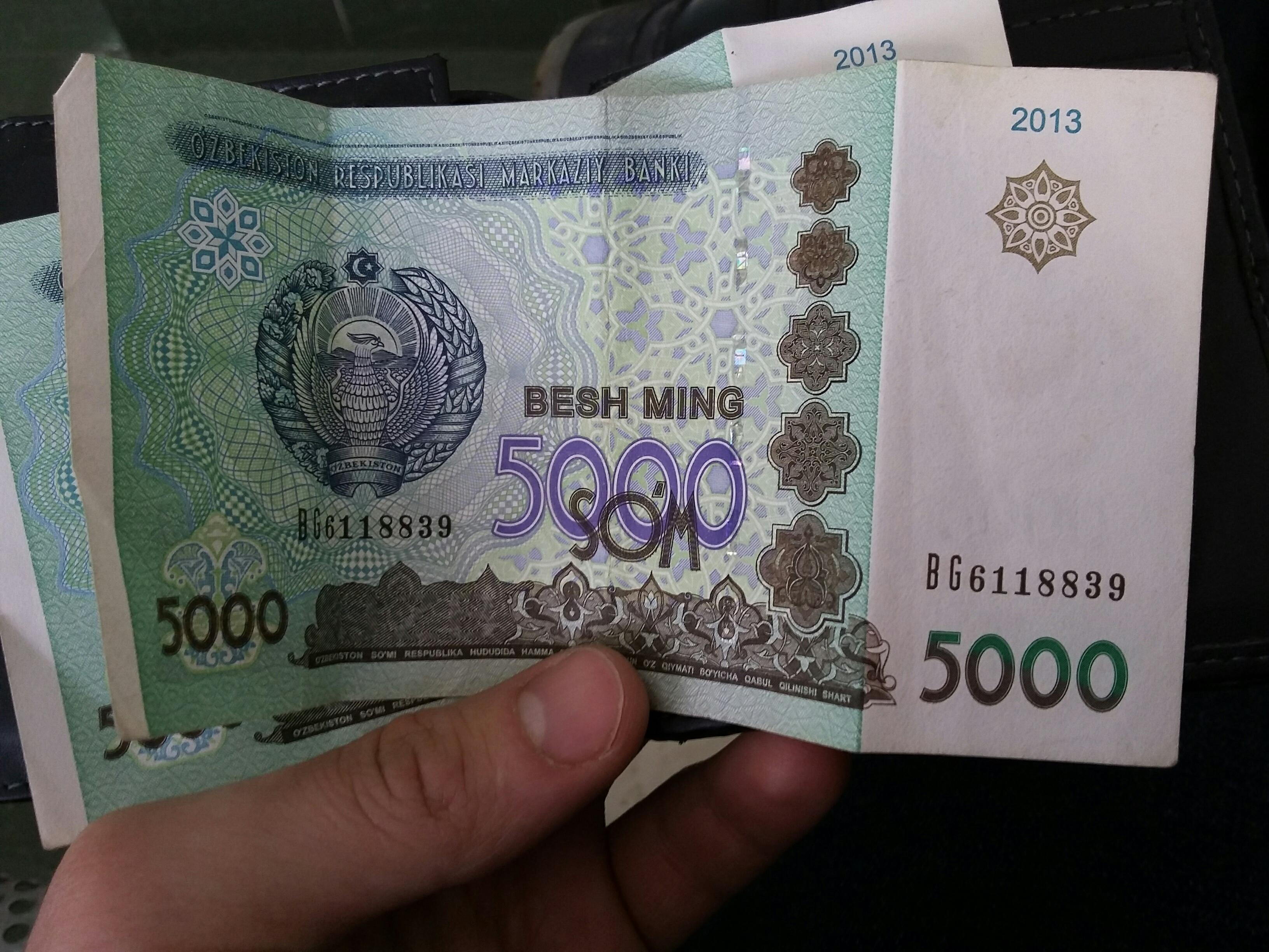 адрес в москве где можно поменять юани двухслойное