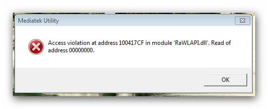 Ответы Mail ru: Как исправить эту ошибку ?