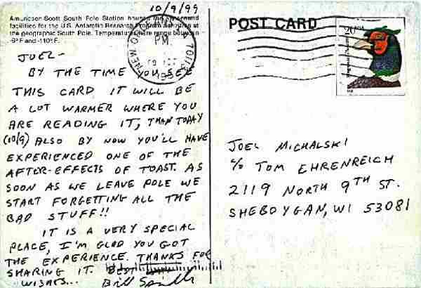 Адрес на открытку на английском
