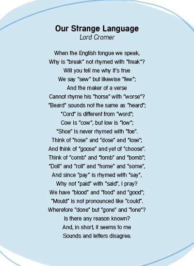 спокойные песни на английском завести домашнее животное