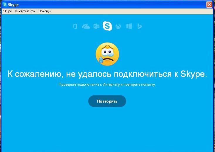 не работает скайп картинках небахат