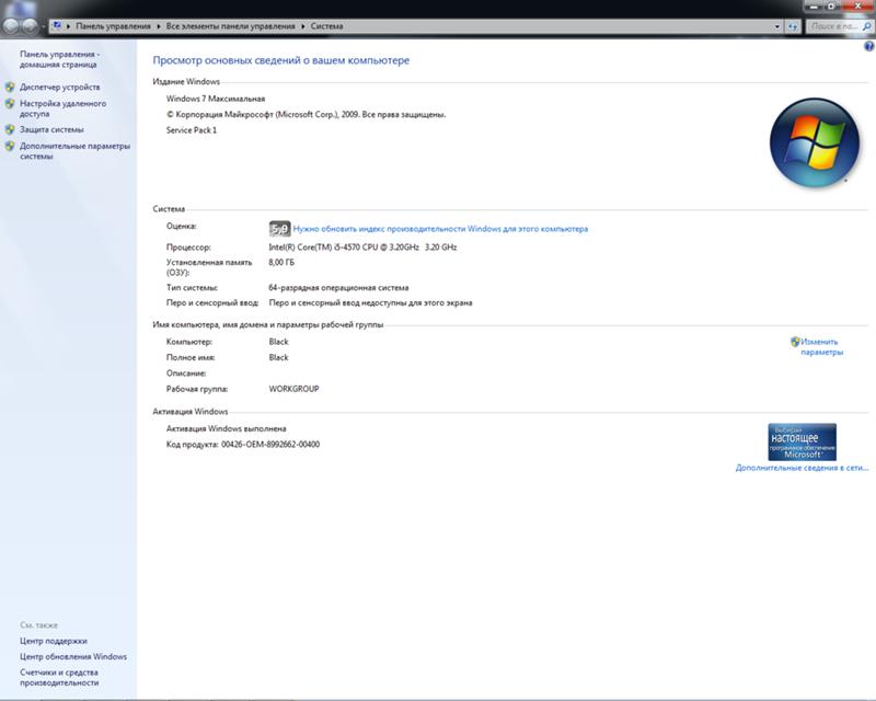 Ответы Mail ru: Как обновить BattlEye в Dayz на 64 битной винде