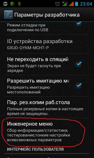 телефоны, часы как посмотреть словарь на андроиде бары рестораны Таллине