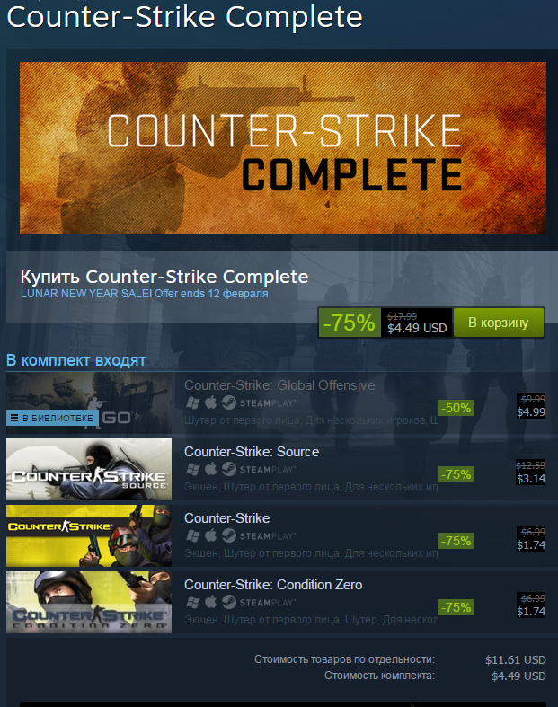 Cs go sale steam steam cs go waffen kaufen