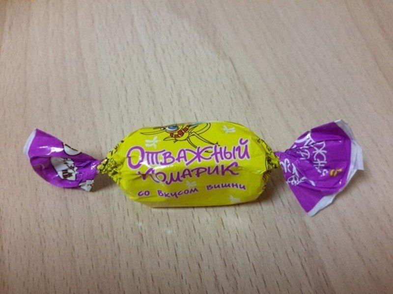 Днем, картинки приколы конфета
