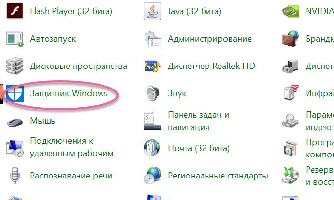 Ответы Mail ru: пытался установить антивирус microsoft