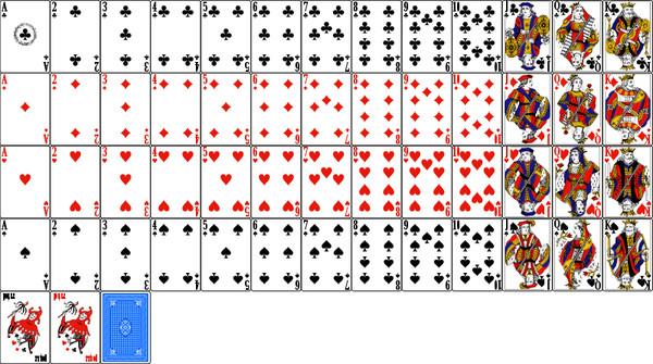 карты играть 54
