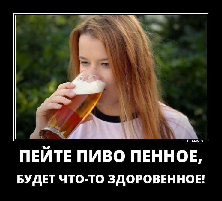 все чаще фото прикол не можешь пить думайте том, чтобы