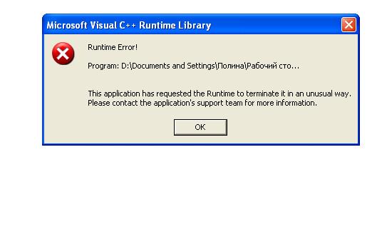 common microsoft user errors